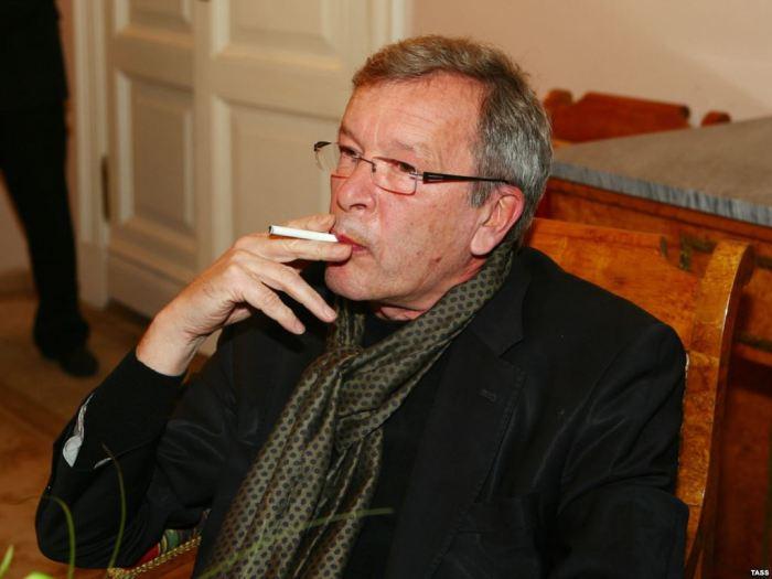Erofeev