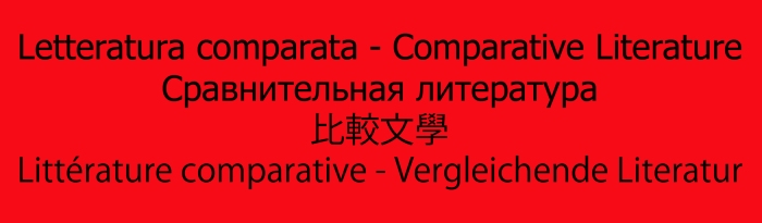 Logo Comparative literature