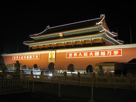 22034_beijing_source_xufang