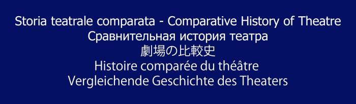 Logo Teatro comparato