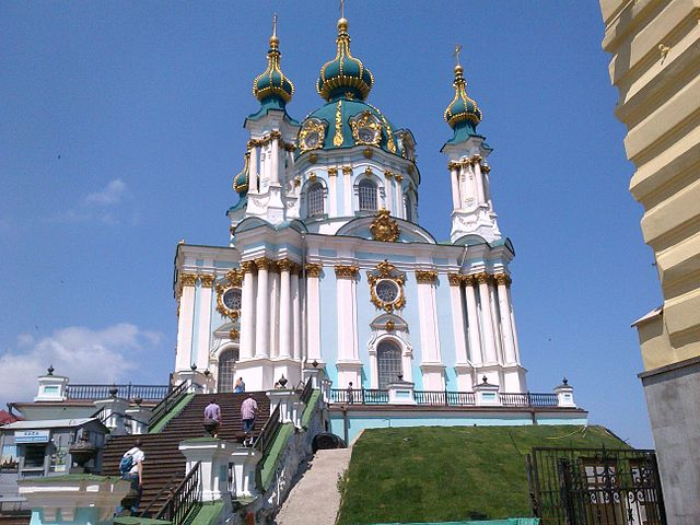 640px-St_Andrews_Church_Kyiv_20120620