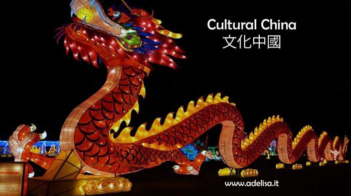 Logo Cultural China